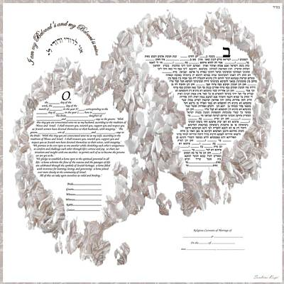 Conservative Digital Art - Aramaic Conservative With Lieberman Clause-2nd Wedding And Egalitarian English Ketubah- by Sandrine Kespi