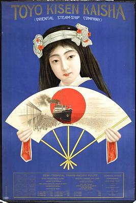 Girl Painting - Decorative Asian Art Painting by Eastern Accents