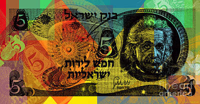 Digital Art - 5 Israeli Pounds Banknote - Einstein by Jean luc Comperat