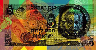 Digital Art - 5 Israeli Pounds Banknote - Einstein by Jean luc Comperat