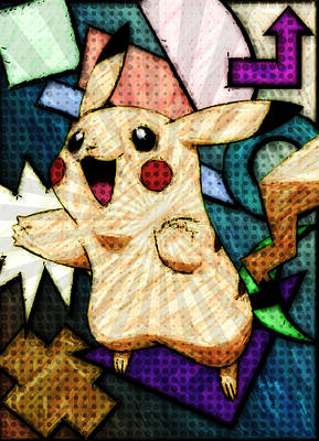 Pokemon - Pikachu Art Print by Kyle West