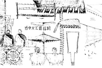 Drawing - 5.18.japan-4-detail-b by Charlie Szoradi