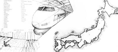 Drawing - 5.1.japan-map-of-country-with-bullet-train by Charlie Szoradi