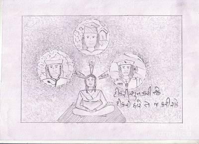 Save The Girl Child Drawing - 52 by Jaydip Raiyani