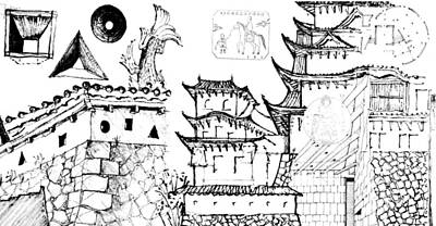 Drawing - 5.23.japan-5-detail-b by Charlie Szoradi