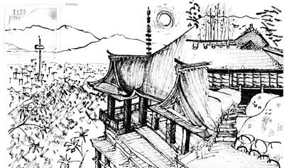 Drawing - 5.24.japan-5-detail-c by Charlie Szoradi
