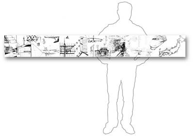 Drawing - 5.30.japan-7-horizontal-with-figure by Charlie Szoradi
