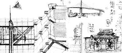 Drawing - 5.32.japan-7-detail-b by Charlie Szoradi