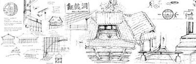 5.35.japan-8-detail-a Art Print