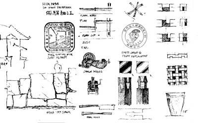 5.8.japan-2-detail-a Art Print