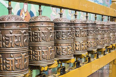 Pop Art Rights Managed Images - Buddhist prayer wheels, Kathmandu, Nepal. Royalty-Free Image by Mariusz Prusaczyk