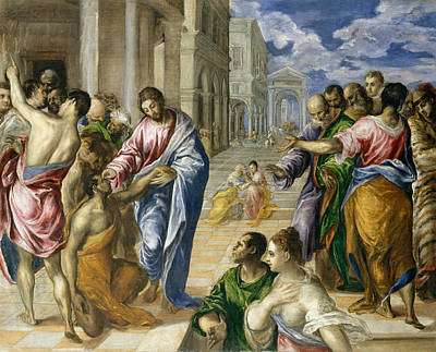 Painting - Christ Healing The Blind by El Greco