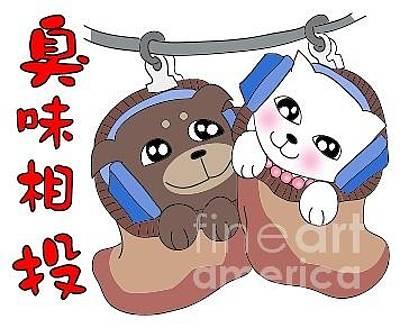 Digital Art - Jummy And Bobby by Champion Chiang