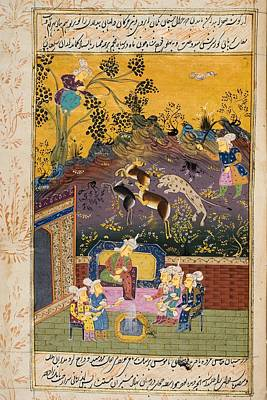 Painting From 17th Century Persian Print by Vintage Design Pics