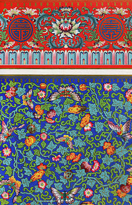 Mixed Media - Colorful Pattern Art - Ethnic Asian Flowers Wallpaper Wall Art Prints by Wall Art Prints