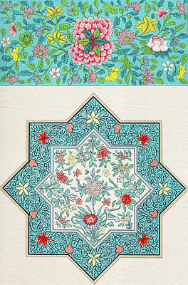 Mixed Media - Pastel Tone Colorful Flower Art Pattern - Ethnic Asian Decor Art by Wall Art Prints