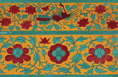 Mixed Media - Green And Orange Flower Art Pattern - Ethnic Asian Wall Art Prints by Wall Art Prints