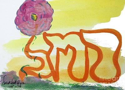 Painting - Rachel 9 by Hebrewletters Sl