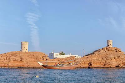 Sur - Oman Art Print by Joana Kruse