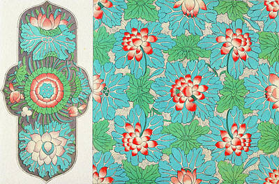 Tapestry - Textile - Red And Blue Floral Art - Asian Flower Patterns Wall Art Prints by Wall Art Prints