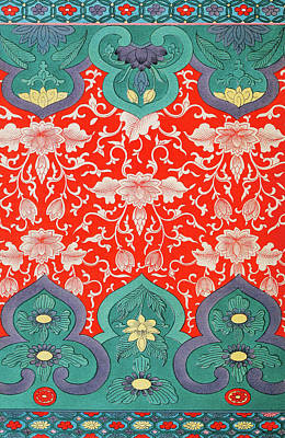 Tapestry - Textile - Green And Red Flower Art Pattern - Traditional Asian Illustration by Wall Art Prints