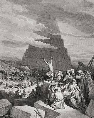 Tower Of Babel Drawing - Engraving From The Dore Bible by Vintage Design Pics