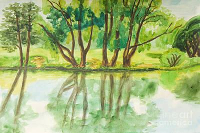 Watercolors Painting - Summer Landscape, Painting by Irina Afonskaya