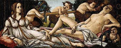 Digital Art - Venus And Mars  by Sandro Botticelli