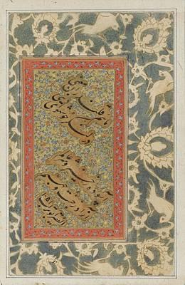 Arabian Painting - A Calligraphic Album Page by Abutorab Esfahani