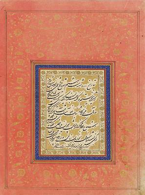 18th Century Painting - A Calligraphic Album Page by Darvish Abd Al-majid Taliqani