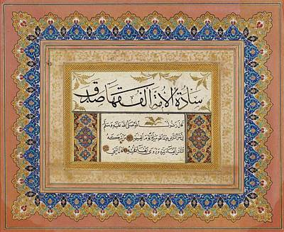 Turkey Painting - A Calligraphic Album Page by Eastern Accents