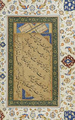 Allah Painting - A Calligraphic Album Page by Enayat Allah Al-shirazi