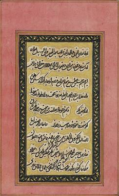 Eastern Accents Painting - A Calligraphic Album Page by  Ikhtiyar Al-munshi