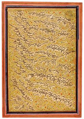 Persia Painting - A Calligraphic Practice Sheet In Ta'liq Script by Abdallah Munshi