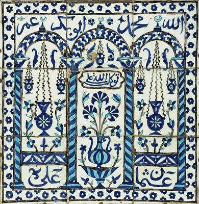Syria Painting - A Damascus Pottery Tile Panel by Eastern Accents