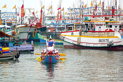 Photograph - A Dragon Boat In A Taiwan Fishing Port by Yali Shi