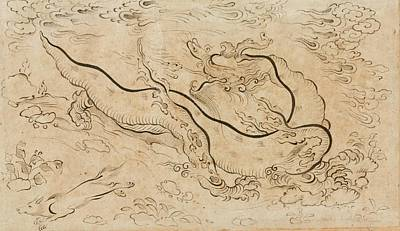 Landscape Painting - A Dragon Within A Landscape by Eastern Accent