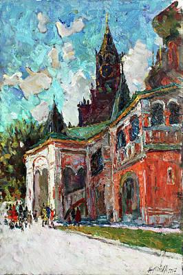 Painting - A Funny Day by Juliya Zhukova