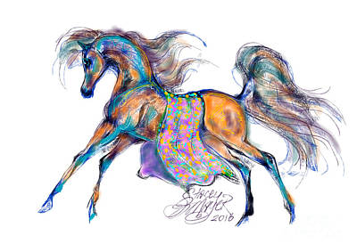 A Gift For Zeina Art Print by Stacey Mayer