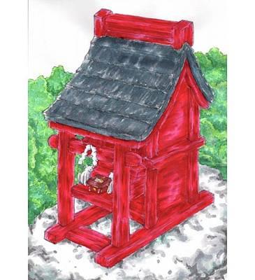 Illustration Drawing - A Japanese Small Shrine by Hisashi Saruta