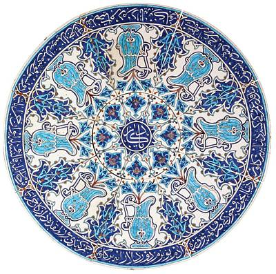 Pottery Painting - A Kutahya Pottery Coffee Table Top by Eastern Accents