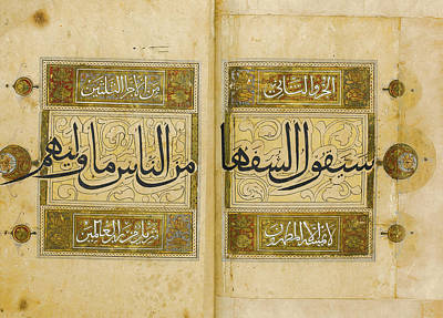 Ilkhanid Painting - A Large Illuminated Qur'an Juz by Eastern Accents