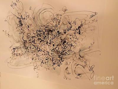 Drawing - A Line Dance by Nancy Kane Chapman