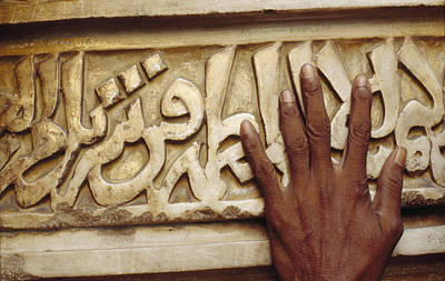 A Man Runs His Hand Over Arabic Script Art Print by Justin Guariglia