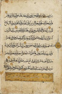 Ilkhanid Painting - A Muhaqqaq Qur'an Section by Eastern Accents
