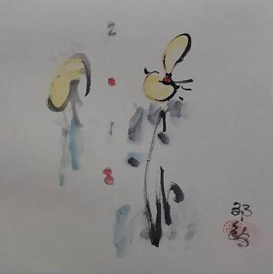 Painting - A Pleasant Little Ink by Min Zou