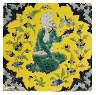 18th Century Painting - A Safavid Cuerda Seca Pottery Tile by Eastern Accents