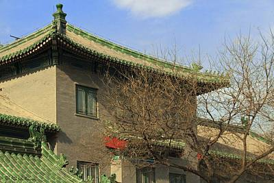 Photograph - A Side Street Penthouse In Beijing - 1 by Hany J