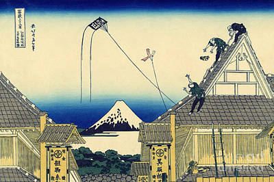 Kites Drawing - A Sketch Of The Mitsui Shop In Suruga Street In Edo by Hokusai