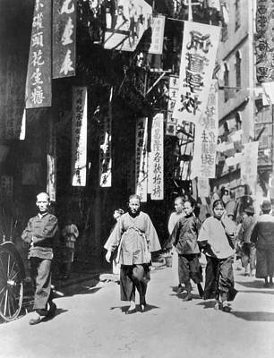 Photograph - A Street In Hong Kong by Underwood Archives